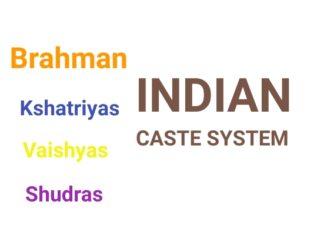 जाति व्यवस्था भारत में पूरी जानकारी हिंदी में