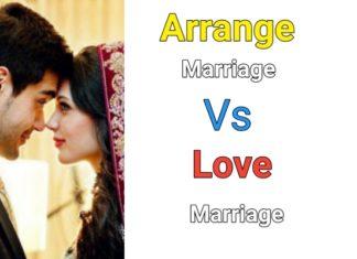 Love marriage क्या है जाने पूरी जानकारी हिंदी