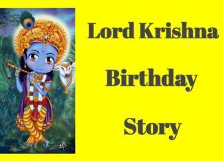Lord Krishna birth Story : भगवान कृष्ण जन्म कथा