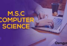 MSC Computer Science : MSC पूरी जानकारी