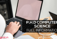 PhD Computer Science Course पूरी जानकारी