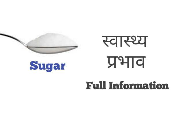 How dangerous is sugar to your health?