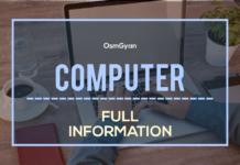 कंप्यूटर क्या है और इसकी विशेषताएं.